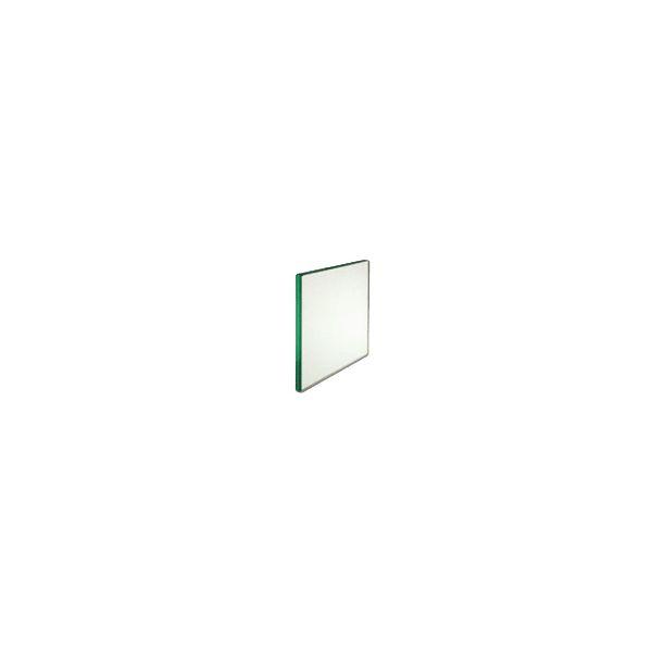 Stadip panneau sur mesure de verre stadip feuillet avec for Panneau inox sur mesure